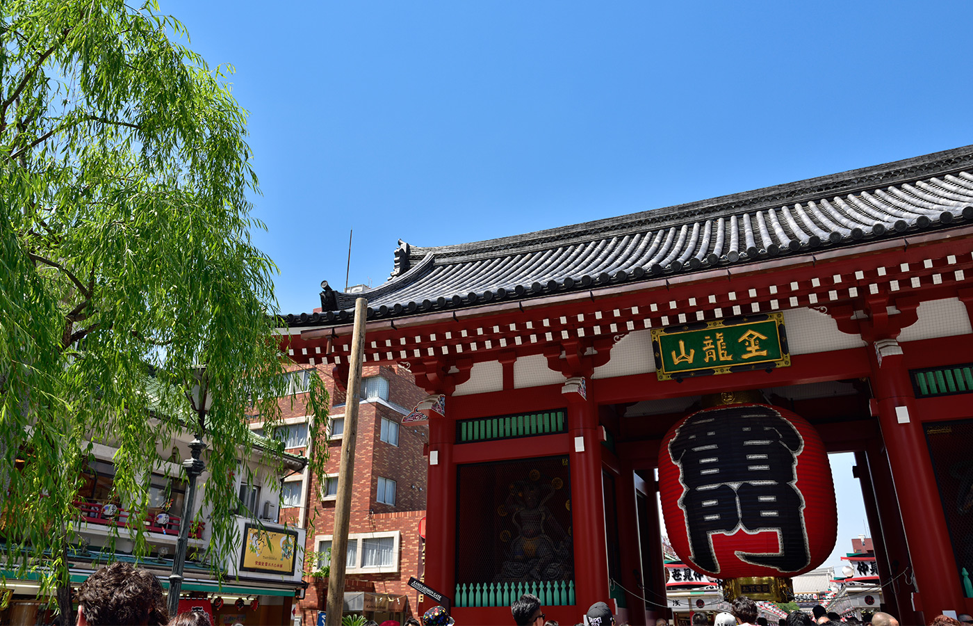 Guided tour around Buddhist and Shinto temples 7N8D Image